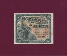 Belgian Congo 5 Francs 1949 P-13B VF++ RARE BELGIUM ZAIRE - [ 5] Belgian Congo