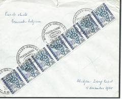 België  O.B.C.  SABENA  1965   1ste Luchtverbinding Brussel - Abidjan. - Entiers Postaux