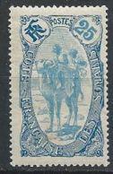 Côte Des Somalis YT 73 XX / MNH - Côte Française Des Somalis (1894-1967)
