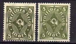 Deutsches Reich, 1922, Mi 229 P + W ** [090918I] - Duitsland