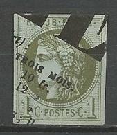 TYPE BORDEAUX N° 39B Annulation Typographique Des Journaux TTB - 1870 Emission De Bordeaux