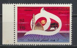 °°° LIBIA LIBYA - YT 846 - 1980 MNH °°° - Libia