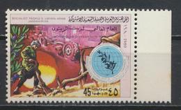 °°° LIBIA LIBYA - YT 814 - 1980 MNH °°° - Libia