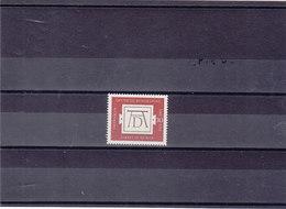 RFA 1971 DÜRER Yvert 541 NEUF** MNH - [7] République Fédérale