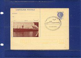 ##(ANT10)-1981-cartolina Postale L.120  Filagrano C177 Repiquage Nave -ship Livorno 11^ Mostra Darsena Toscana - 6. 1946-.. Repubblica