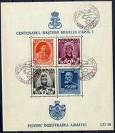 ROMANIA 1939 King Carol Centenary,Royalty,Sigmaringen,COMMEMORATIV @ MARASESTI 6 AUG 1936,MNH ,OG VF PERFORATED - 1918-1948 Ferdinand I., Charles II & Michel