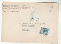 1950s HUNGARY COVER To UNITED NATIONS USA  From Ministry Of Foreign Affairs Un Stamps - Hungary
