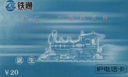 TARJETA TELEFONICA DE CHINA. TRENES. (001) - Trains