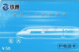 TARJETA TELEFONICA DE CHINA. TRENES. (002) - Trains