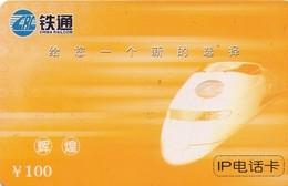 TARJETA TELEFONICA DE CHINA. TRENES. (003) - Trains