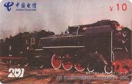 TARJETA TELEFONICA DE CHINA. TRENES. (005) - Trains