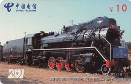 TARJETA TELEFONICA DE CHINA. TRENES. (007) - Trains