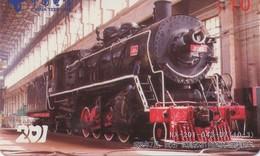 TARJETA TELEFONICA DE CHINA. TRENES. (009) - Trains