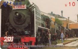 TARJETA TELEFONICA DE CHINA. TRENES. (010) - Trains