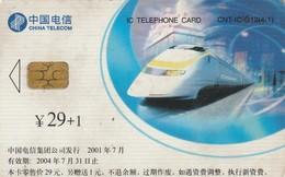 TARJETA TELEFONICA DE CHINA. (CHIP) TRENES. (011) - Trains