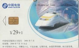 TARJETA TELEFONICA DE CHINA. (CHIP) TRENES. (012) - Trains