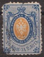 Russia 1858 Mi 6 Used OWz Ks 12 1/4: 12 1/2 - 1857-1916 Empire