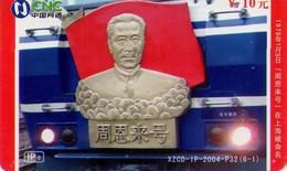 TARJETA TELEFONICA DE CHINA. TRENES. (023) - Trains