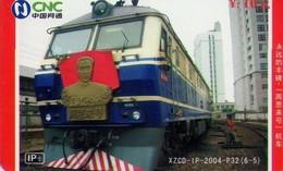 TARJETA TELEFONICA DE CHINA. TRENES. (024) - Trains
