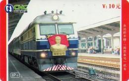 TARJETA TELEFONICA DE CHINA. TRENES. (025) - Trains
