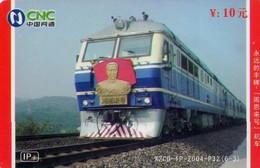 TARJETA TELEFONICA DE CHINA. TRENES. (026) - Trains