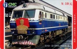 TARJETA TELEFONICA DE CHINA. TRENES. (027) - Trains
