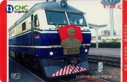 TARJETA TELEFONICA DE CHINA. TRENES. (028) - Trains