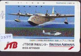 Télécarte  JAPON * 110-62568 * JTB * BRITISH AIRWAYS (2334)  Airplane * Flugzeug AVION * AIRLINE * Phonecard JAPAN - Avions