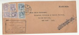 1953 JORDAN COVER To UNITED NATIONS USA Airmail  Stamps Un - Jordanie
