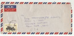 BHUTAN Airmail COVER To UNITED NATIONS  USA  Stamps Classic Car  Morris Oxford  Un - Bhutan