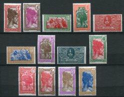 8461  MADAGASCAR   N° 161A/78 **  Série  Incomplète  1930-38   TTB - Madagascar (1889-1960)