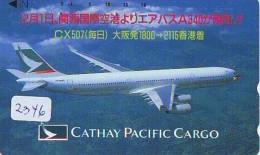 Télécarte  JAPON * 110-016 * CATHAY PACIFIC  (2346) Airplane * Flugzeug AVION * AIRLINE * Phonecard JAPAN - Avions
