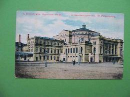 St. Petersburg 1912 MARIINSKY Theatre. Russian Postcard - Russie