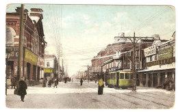 Saratov. Moscow Street. Advertising Tea. Tram. The Shops. Types. - Tranvía