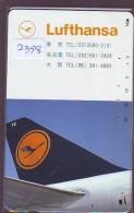 Télécarte  JAPON * LUFTHANSA  (2358) Airplane * Flugzeug AVION * AIRLINE * Phonecard JAPAN - Avions