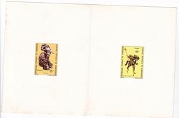 EPREUVE DE LUXE /  Cameroun  507 ET 508 - Cameroon (1960-...)