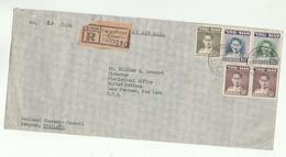 1951 Registered SIAM Thailand COVER To UN USA Multi SIAM Stamps Airmail National Economic Coun Statistics United Nations - Siam