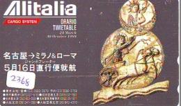 Télécarte  JAPON * ALITALIA * FRESQUE CHEVAL  (2368)  * AVION * AIRLINE * Phonecard JAPAN - Avions