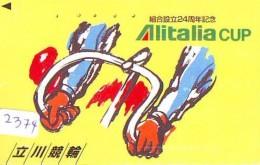 Télécarte  JAPON * ALITALIA CUP   (2374)  * AVION * AIRLINE * Phonecard JAPAN - Avions