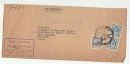 1951 JORDAN COVER To UNITED NATIONS NARCOTICS Director  'INSUFFICIENTLY PREPAID FOR AIR MAIL' Post Marking Un Usa Health - Jordanie