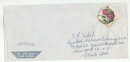 BURUNDI Airmail To UN NY USA COVER Franked FLOWER Stamps  United Nations Flowers - 1962-69: Used