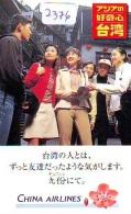Télécarte  JAPON * CHINA AIRLINES   (2376)  * AVION * AIRLINE * Phonecard JAPAN - Avions