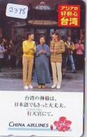 Télécarte  JAPON * CHINA AIRLINES   (2378)  * AVIATION * AIRLINE * Phonecard JAPAN - Avions