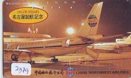 Télécarte  JAPON * CHINA NORTHWEST AIRLINES   (2379)  * AVIATION * AIRLINE * Phonecard JAPAN - Avions