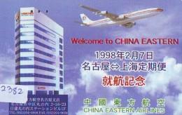 Télécarte  JAPON * CHINA EASTERN AIRLINES    (2382)  * AVIATION * AIRLINE * Phonecard JAPAN - Avions