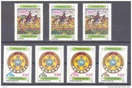 "1992. Turkmenistan, Oveprint ""Head Of Horse, Mich. 13adc/14abde, 7v, Mint/** - Turkmenistán"