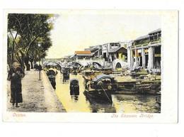 CANTON (Chine) The Shameen Bridge Animation - Chine