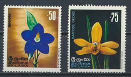 °°° SRI LANKA - YT 462/63 - MI 445/46 - 1975 MNH °°° - Sri Lanka (Ceylon) (1948-...)