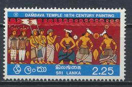 °°° SRI LANKA - YT 472 - MI 454 - 1976 MNH °°° - Sri Lanka (Ceylon) (1948-...)