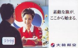 Télécarte  JAPON * KOREAN AIR  (2394) STEWARDESS *  AVIATION * AIRLINE * Phonecard JAPAN  AIRPLANE * FLUGZEUG - Airplanes
